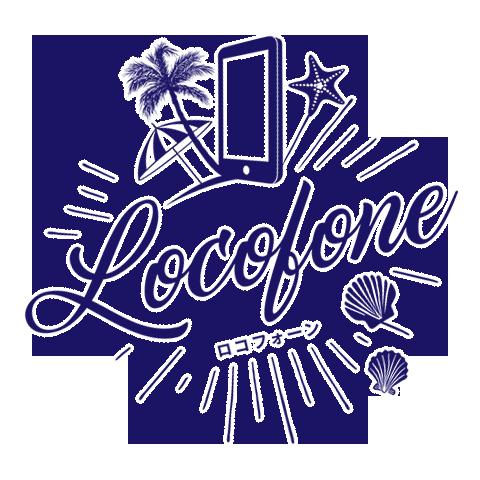 ハワイでWifi、携帯、スマホレンタルのLOCOFONE(ロコフォン)